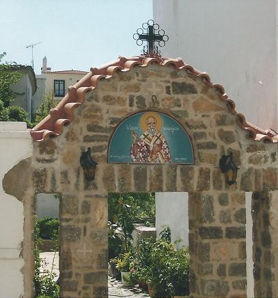AGIOS ATHANASIOS 3