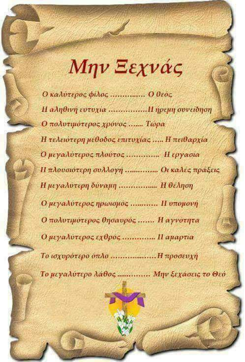 miksexna