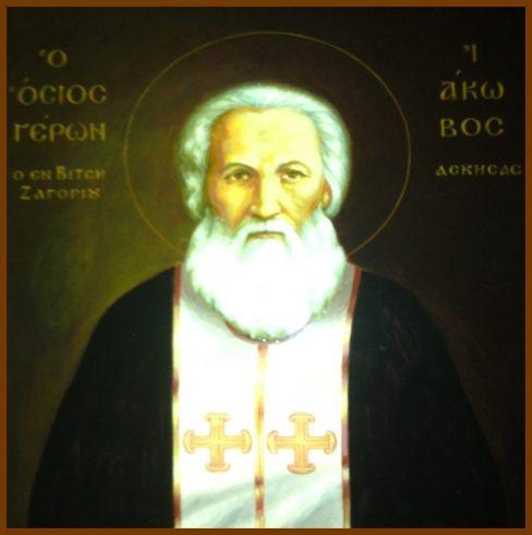Gerontas-Iakovos