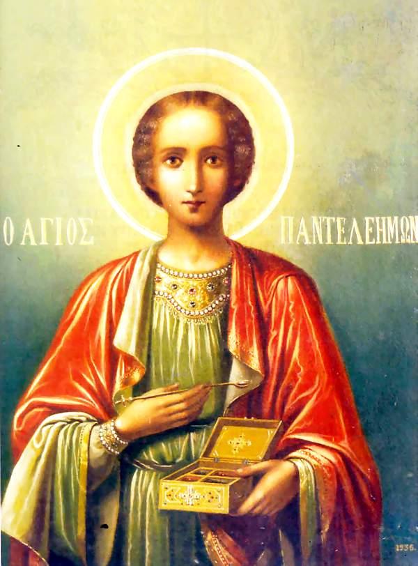 AgiosPanteleimon11