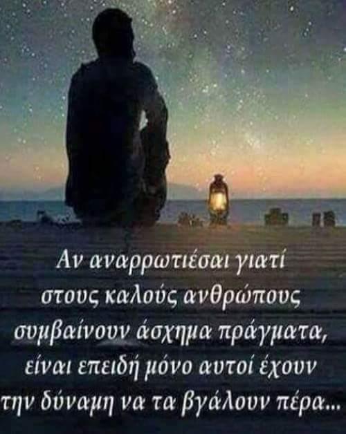 FB_IMG_1530651054402