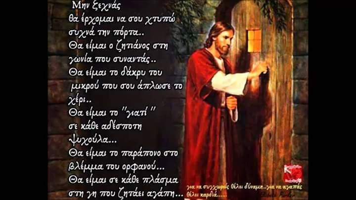 FB_IMG_1530856432865