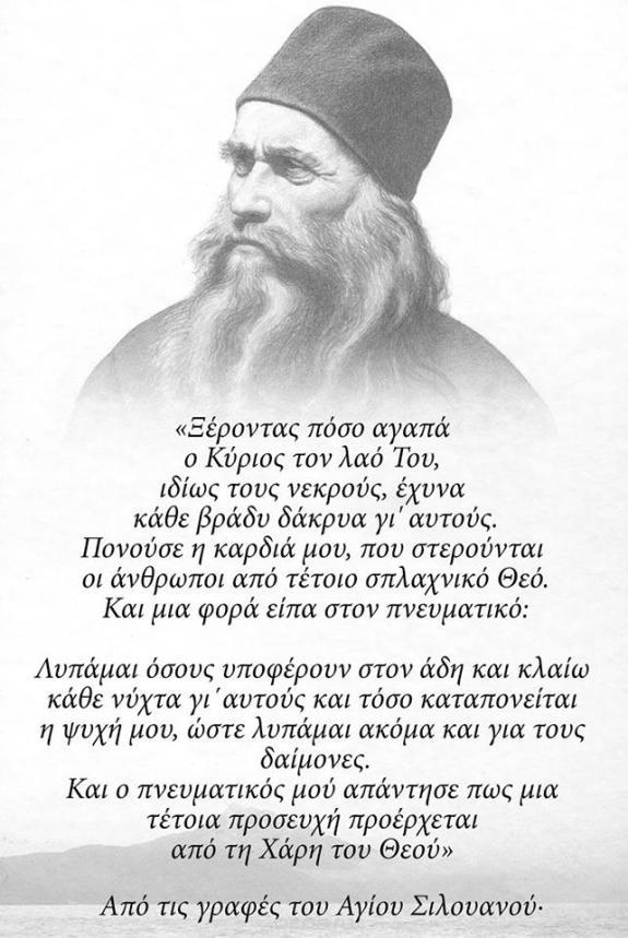 asilouanos