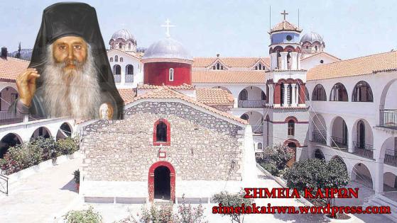 """Αποτέλεσμα εικόνας για Ένας σύγχρονος Άγιος ~ Ο Όσιος Ιάκωβος (Τσαλίκης)"""""""