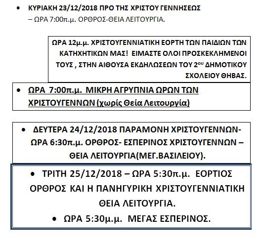 dodekaimero2