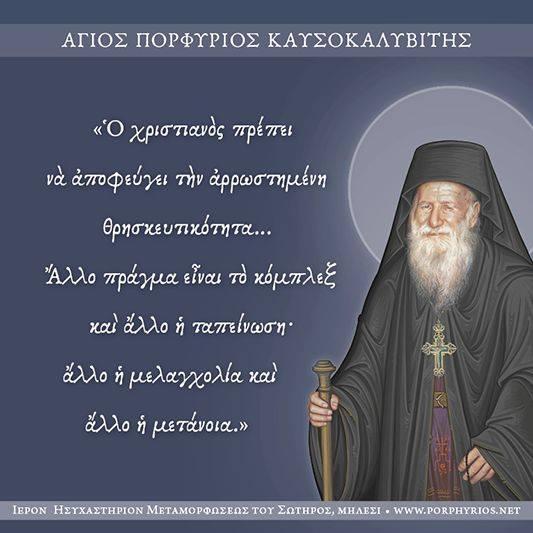 arostimenithr