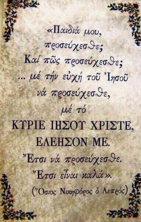 kirieihsouxrist