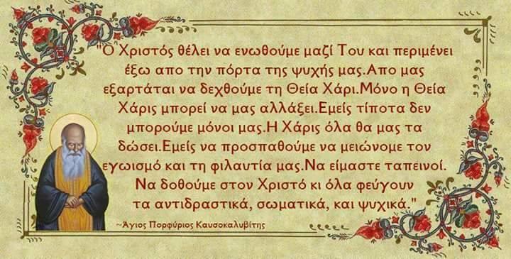 thiaxaris