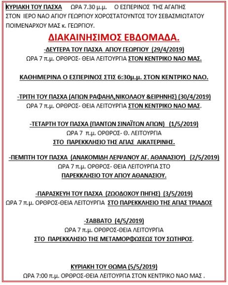 programmamv4