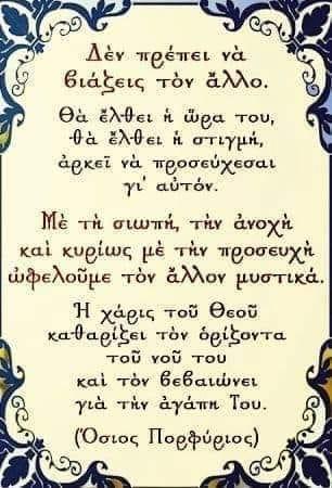 siopianoxh