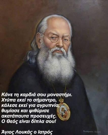 kardiamonastiri