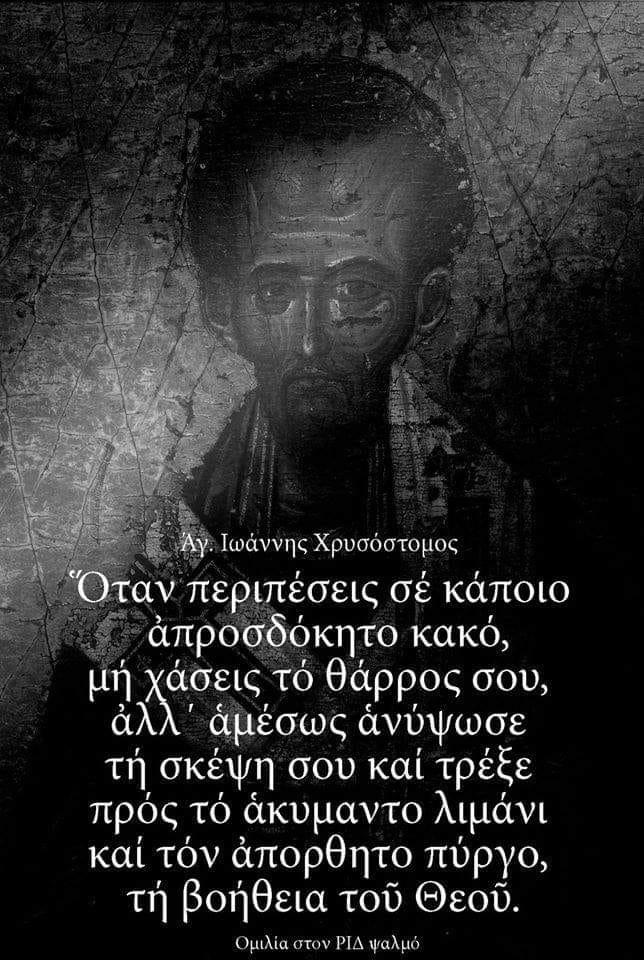 ΑΓΙΟΑΝΧΡΙΣ