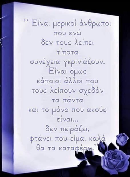 gkrinia