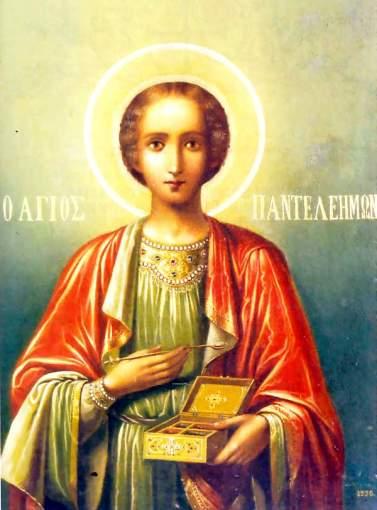 AgiosPanteleimon