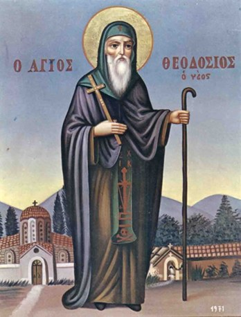 otheodosios