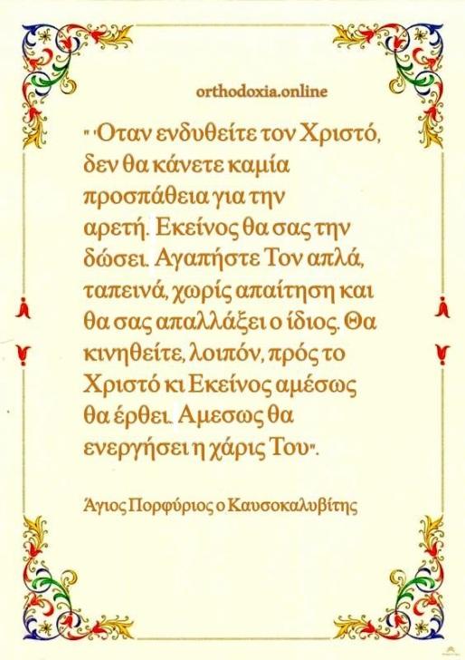 endithite
