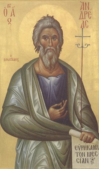 apostolosandreas