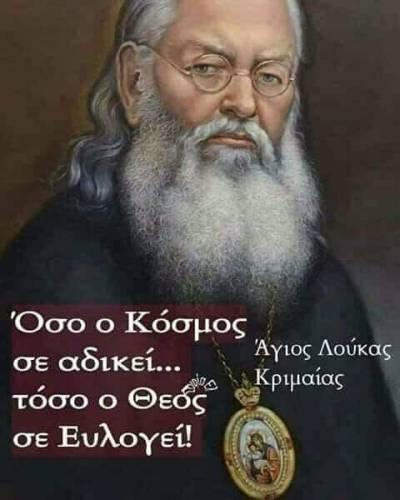 agloukas