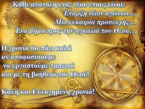 kalixronia