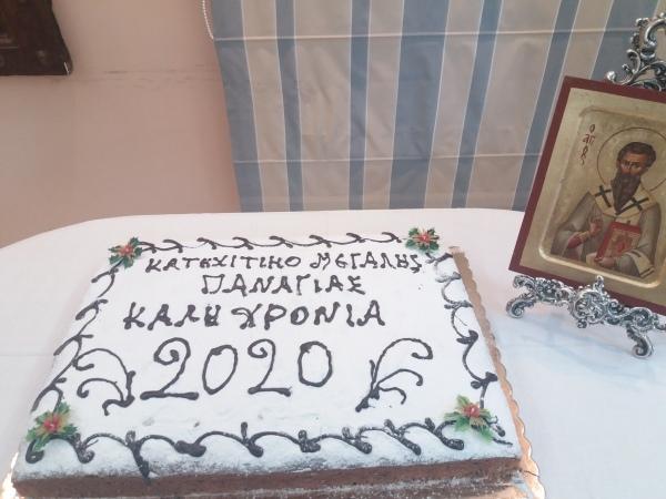 20200201_165909