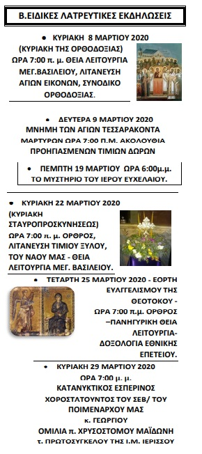 programmasarakostis2020_4