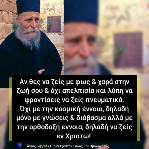ppavlos