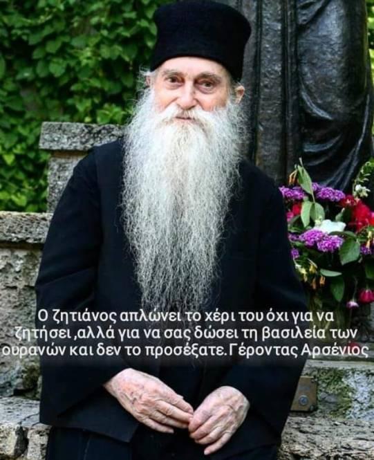 zitianos