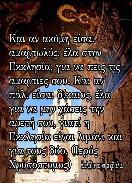 ekklisia